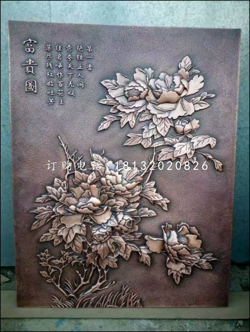 富贵牡丹铜浮雕,景观铜浮雕