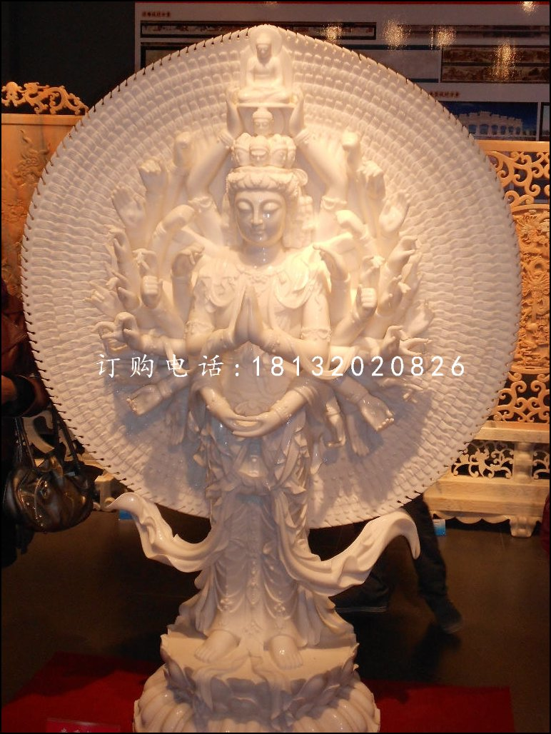 汉白玉千手观音,石雕佛像