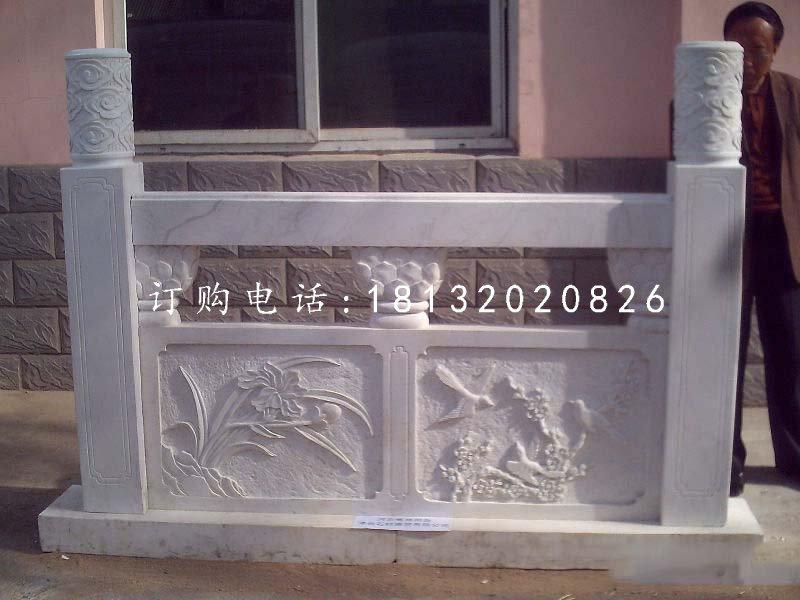 栏板石雕,汉白玉栏板