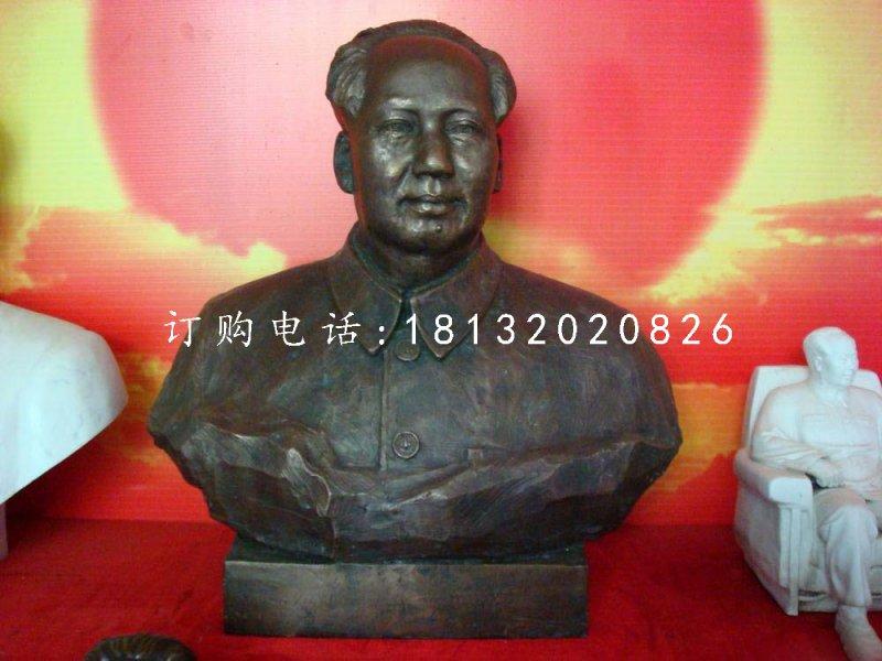 毛主席胸像铜雕,伟人铜雕