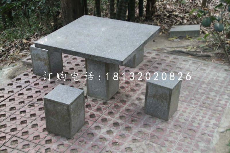 青石方桌方凳,公园桌椅石雕