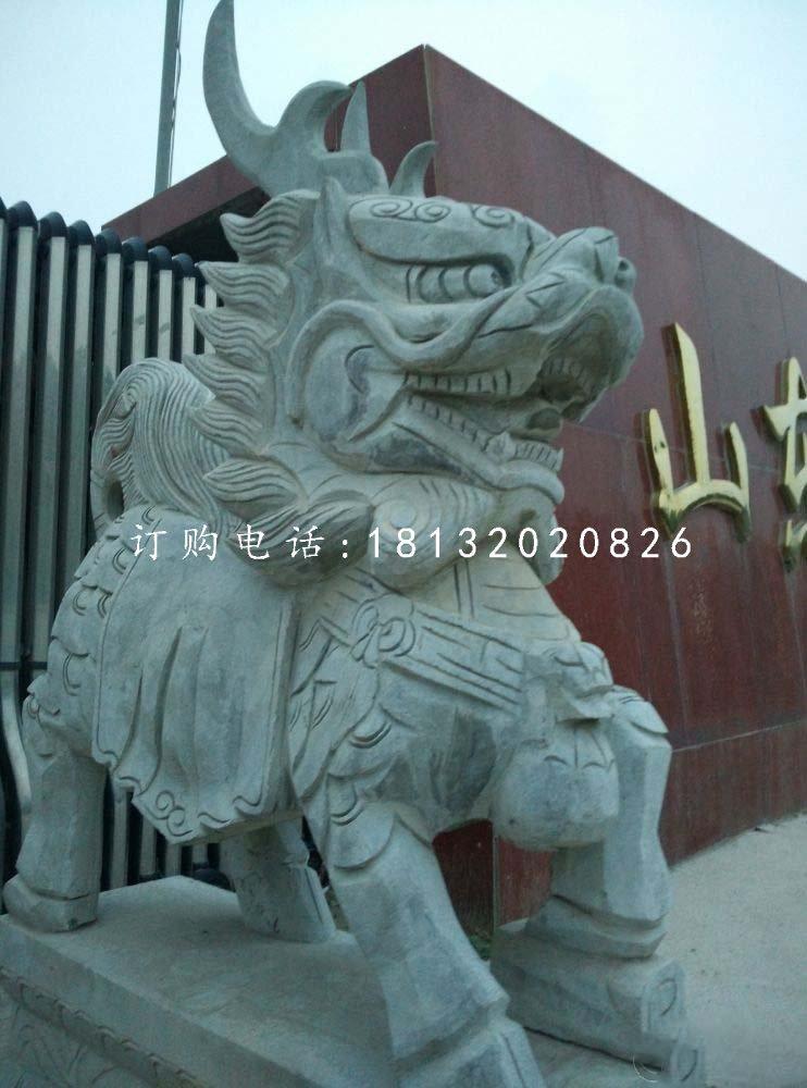 石雕麒麟,青石动物雕塑