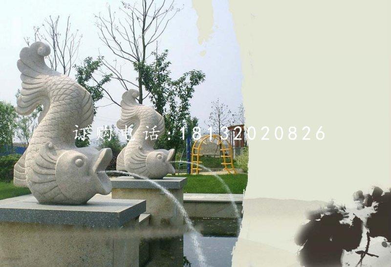 大理石喷水鱼,公园景观石雕