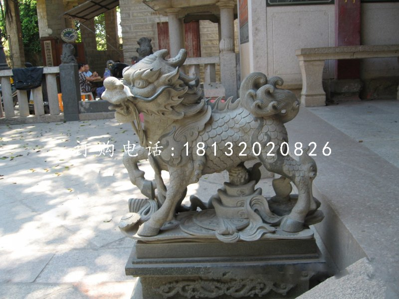青石麒麟,招财麒麟雕塑