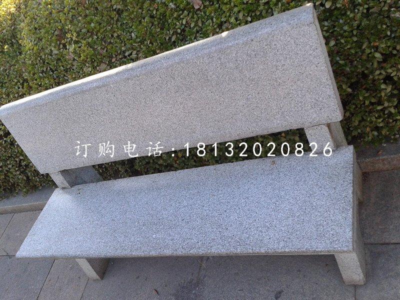 靠背椅石雕,公园长凳石雕
