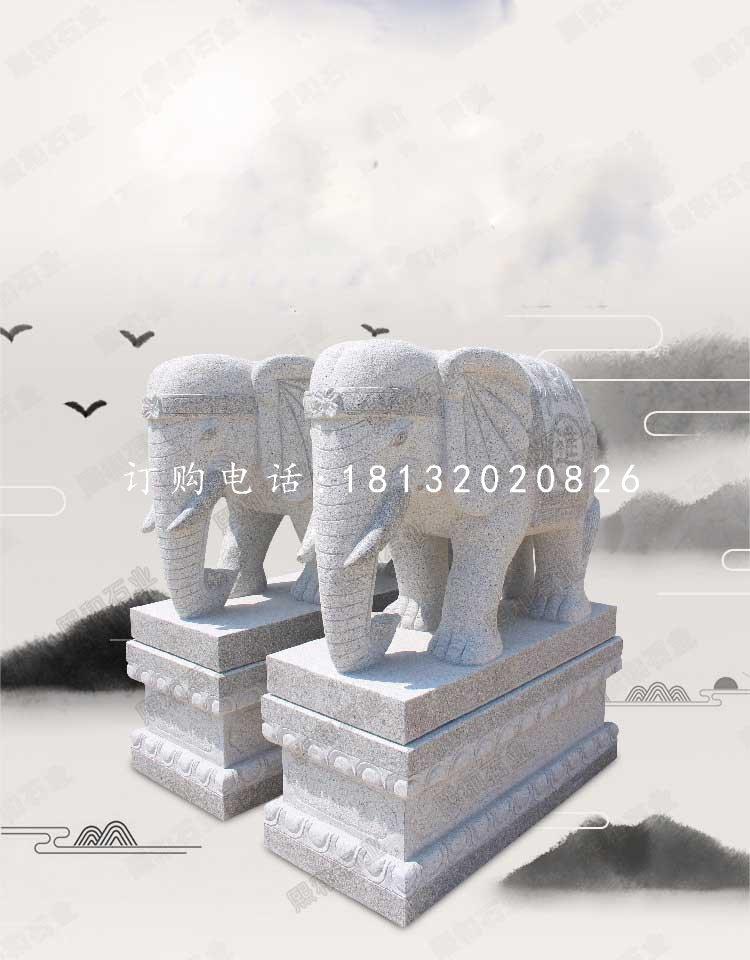 小象石雕,大理石动物雕塑