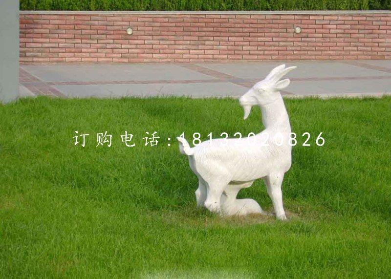 羊羔跪乳石雕,公园动物石雕