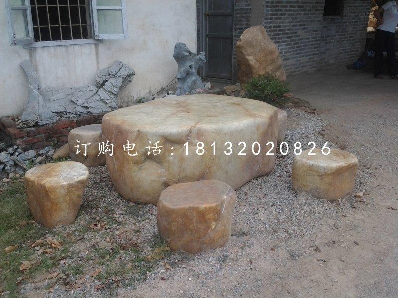 异形桌椅石雕,晚霞红桌椅