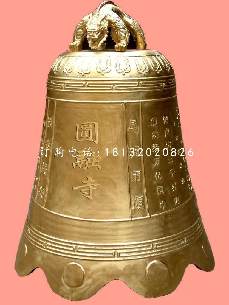 铸铜钟,寺庙铜钟