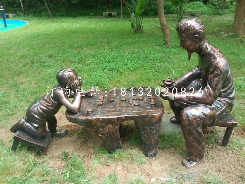 公园下棋雕塑,小品铜雕