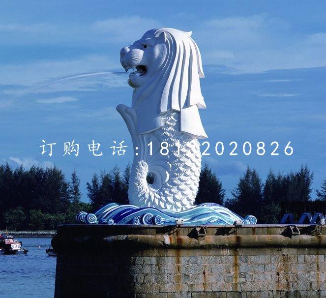 鱼尾狮石雕,广场景观石雕