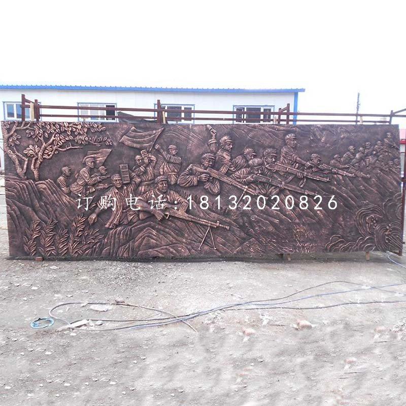 八路军打仗铜浮雕,公园墙壁铜浮雕