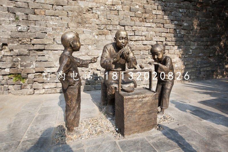 吹糖人铜雕,街边景观铜雕
