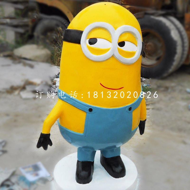玻璃钢小黄人卡通人物雕