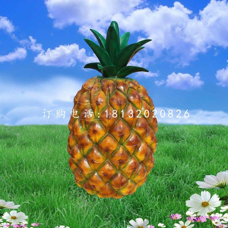 菠萝雕塑玻璃钢仿真水果