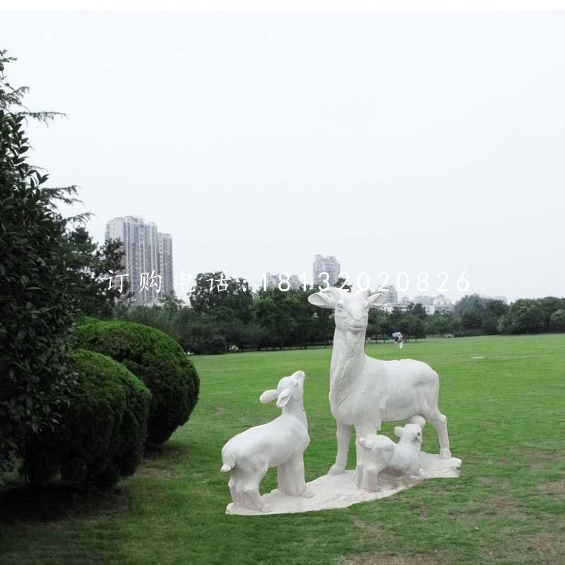 汉白玉母子山羊 动物石雕