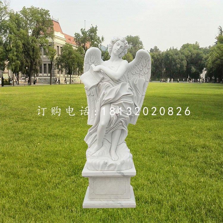 汉白玉拿书的天使西方人物石雕