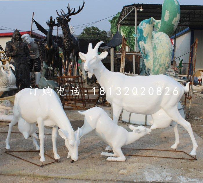山羊一家雕塑玻璃钢仿真动物