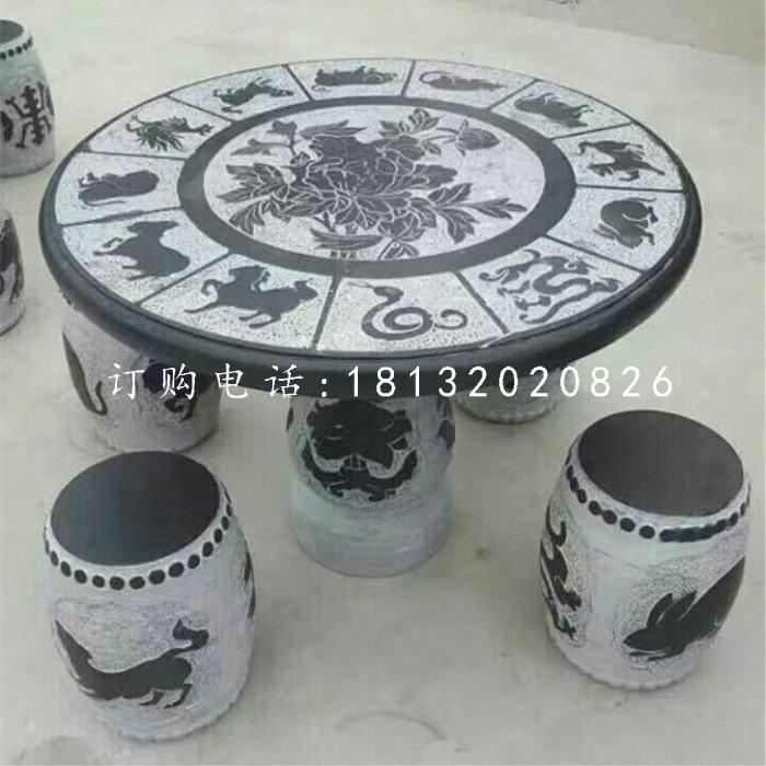 十二生肖石桌凳,青石仿古圆桌凳