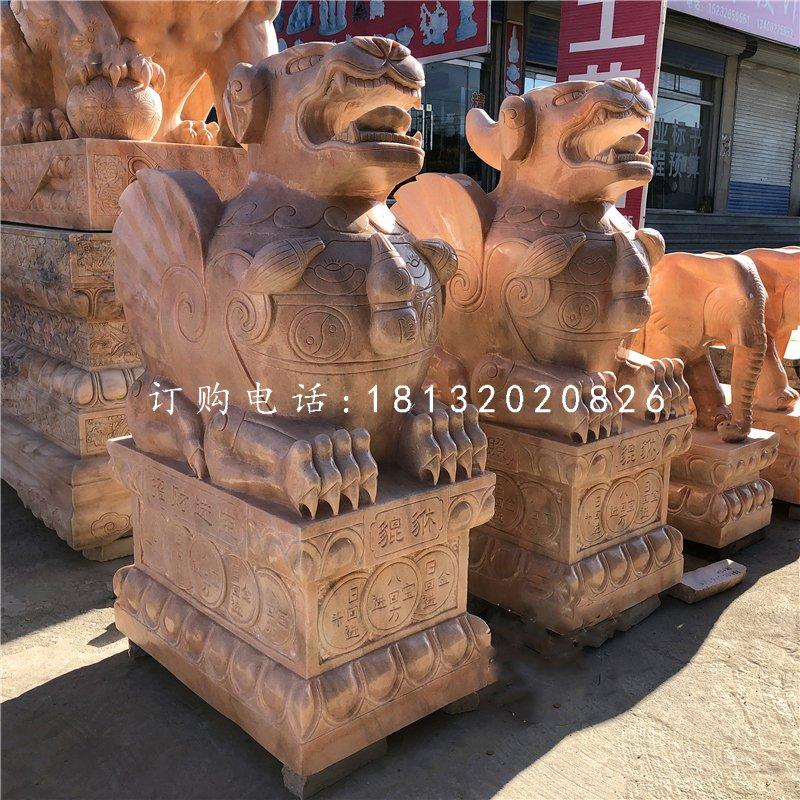 石雕貔貅晚霞红古代神兽