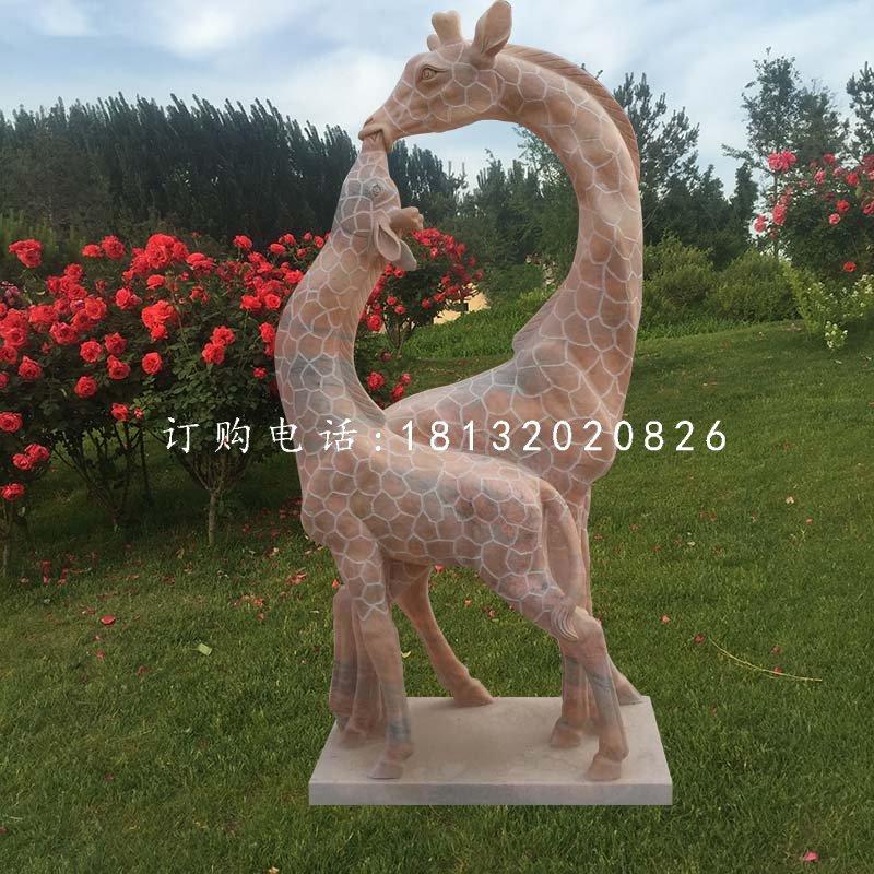晚霞红母子长颈鹿公园动物石雕