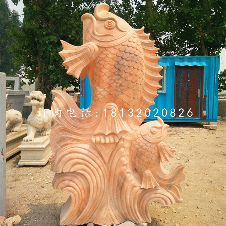晚霞红喷水鲤鱼公园动物石雕
