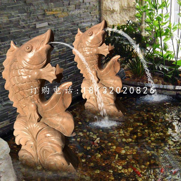晚霞红喷水鱼 石雕动物