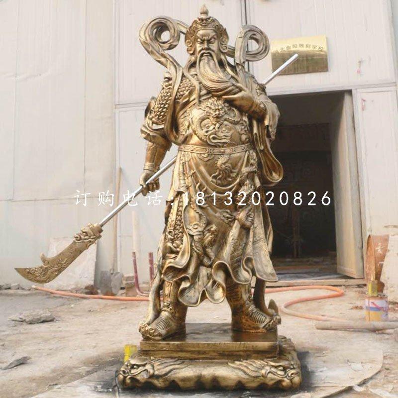 铸铜关公雕塑古代人物铜雕