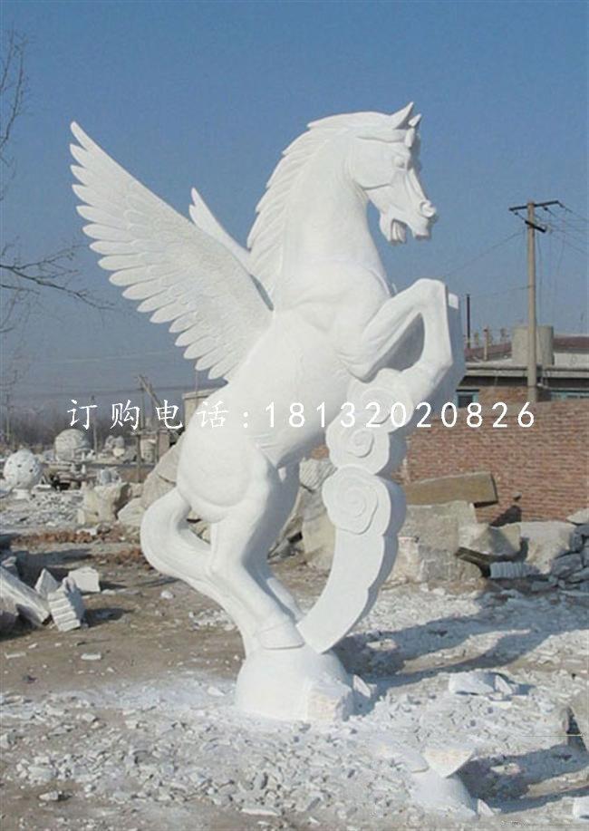 广场飞马石雕汉白玉动物雕塑