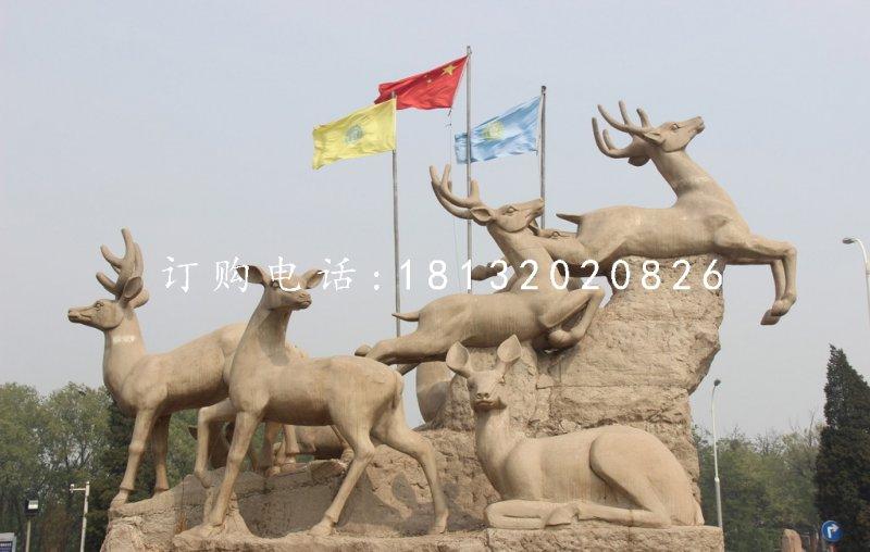 广场鹿群雕塑动物石雕