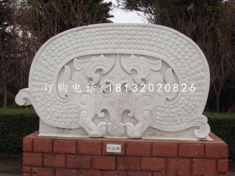 汉白玉双龙佩公园景观石雕