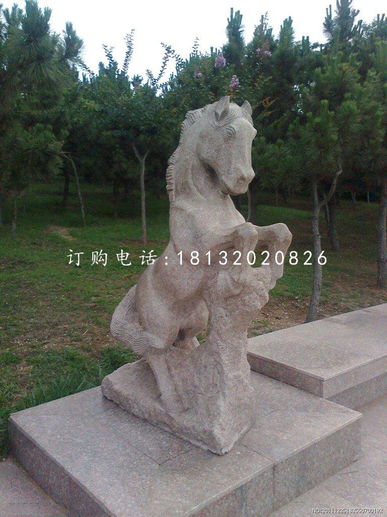晚霞红立马石雕公园动物雕塑