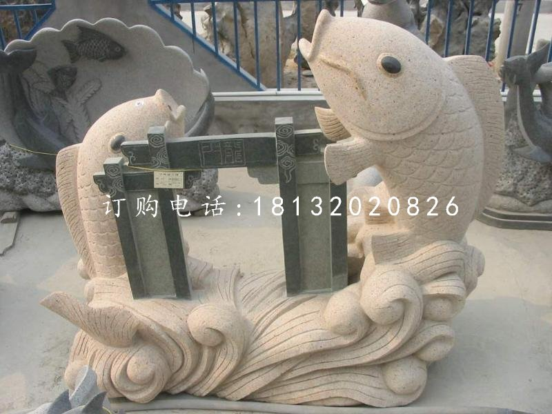 鱼跃龙门雕塑晚霞红石雕鱼