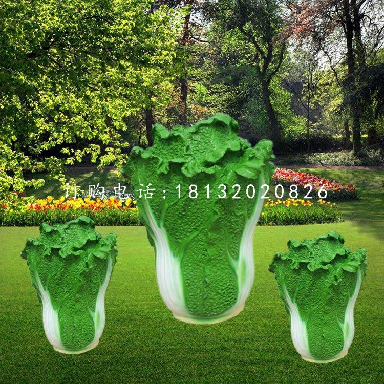 玻璃钢大白菜仿真蔬菜雕塑