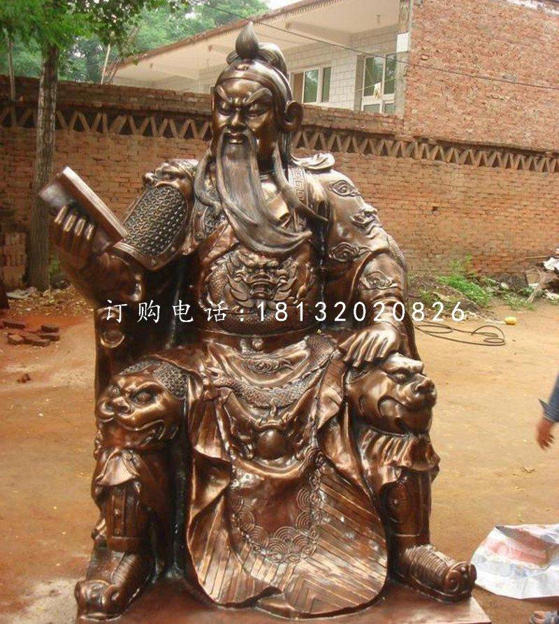 关公读春秋雕塑古代人物铜雕