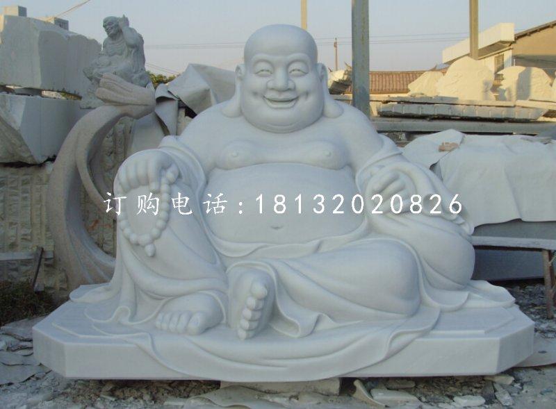 汉白玉佛像石雕弥勒佛雕塑