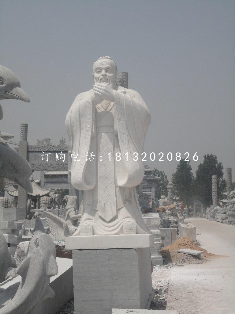 汉白玉孔子雕塑校园人物石雕