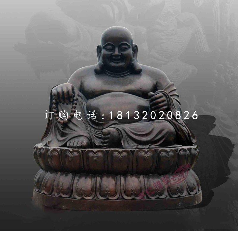 弥勒佛铜雕寺庙佛像雕塑