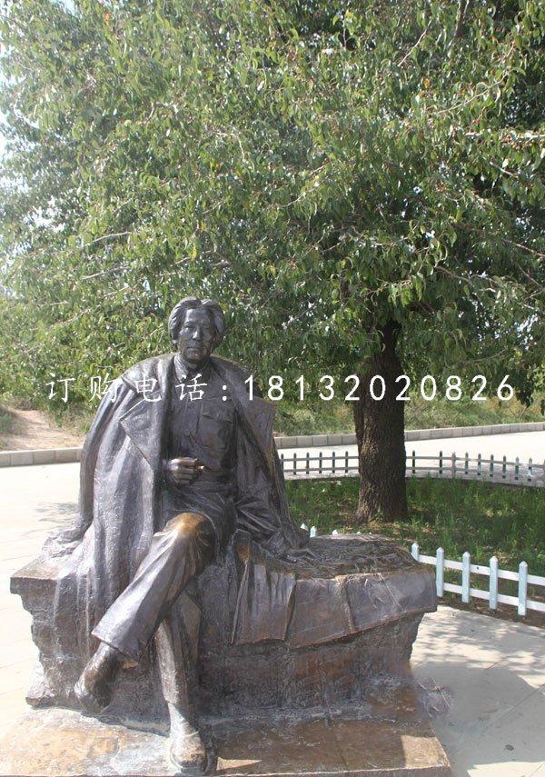 青年毛主席雕塑公园人物铜雕