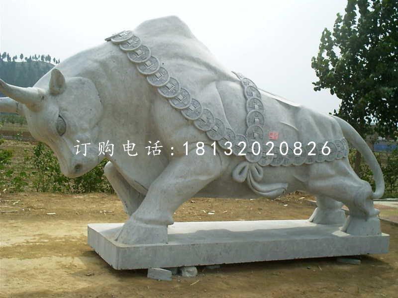 青石牛雕塑石雕招财牛