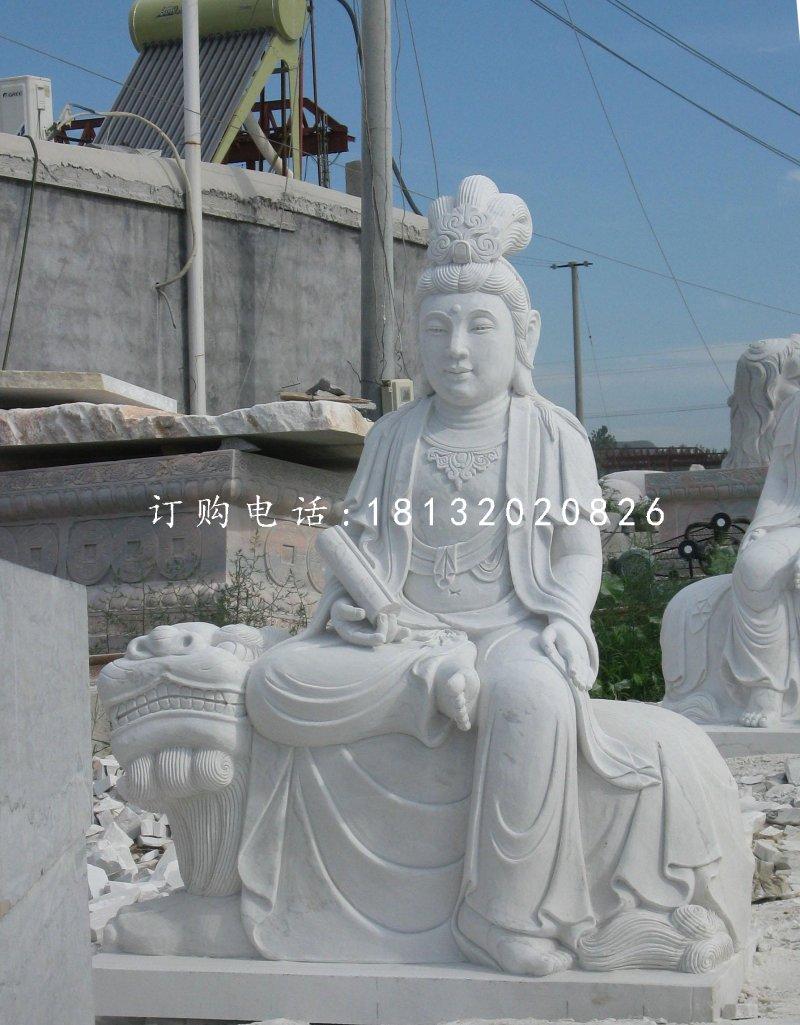 文殊菩萨石雕汉白玉佛像雕塑