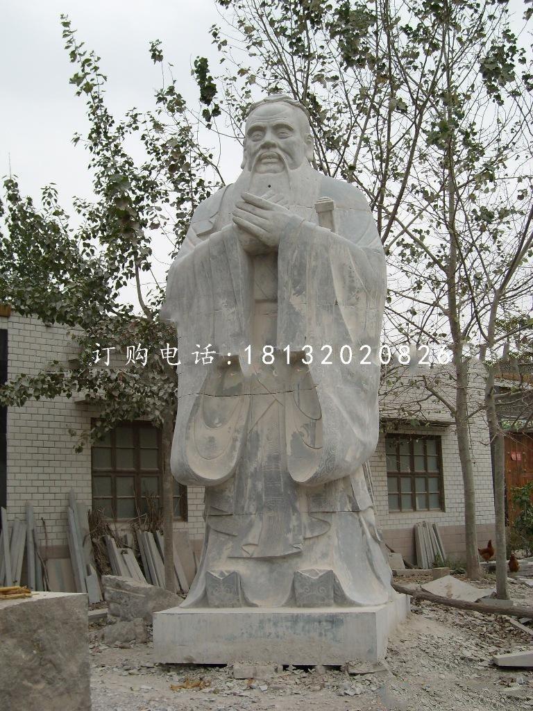 校园名人石雕青石孔子雕塑