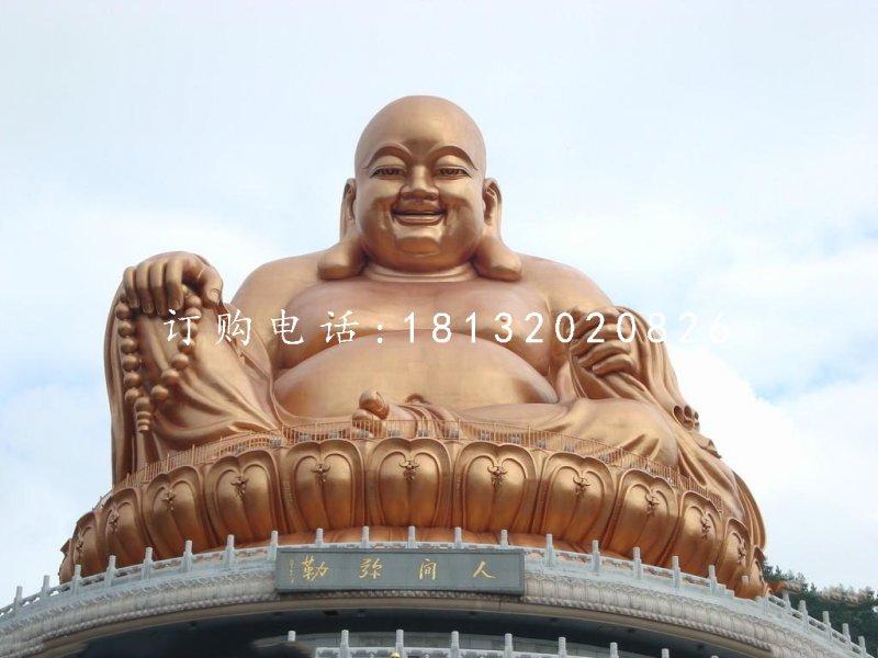 铜雕弥勒佛大型佛像雕塑