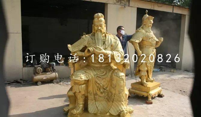 铜关公雕塑武财神铜雕