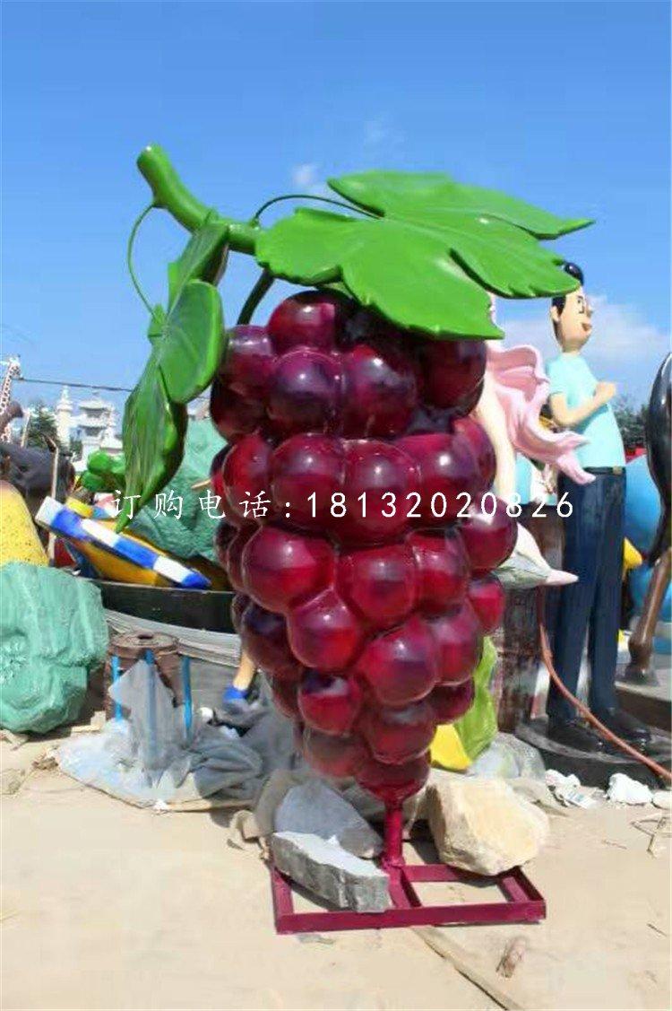 紫葡萄雕塑玻璃钢仿真水果