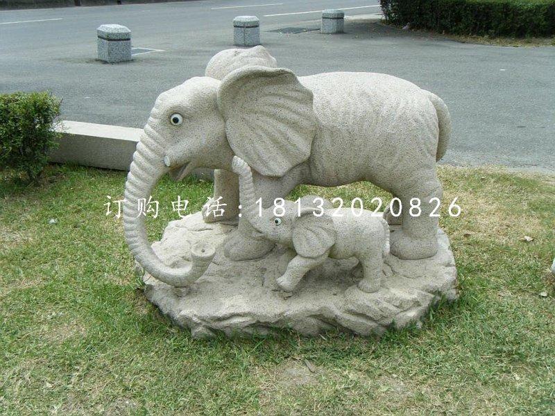 公园动物石雕母子大象雕塑