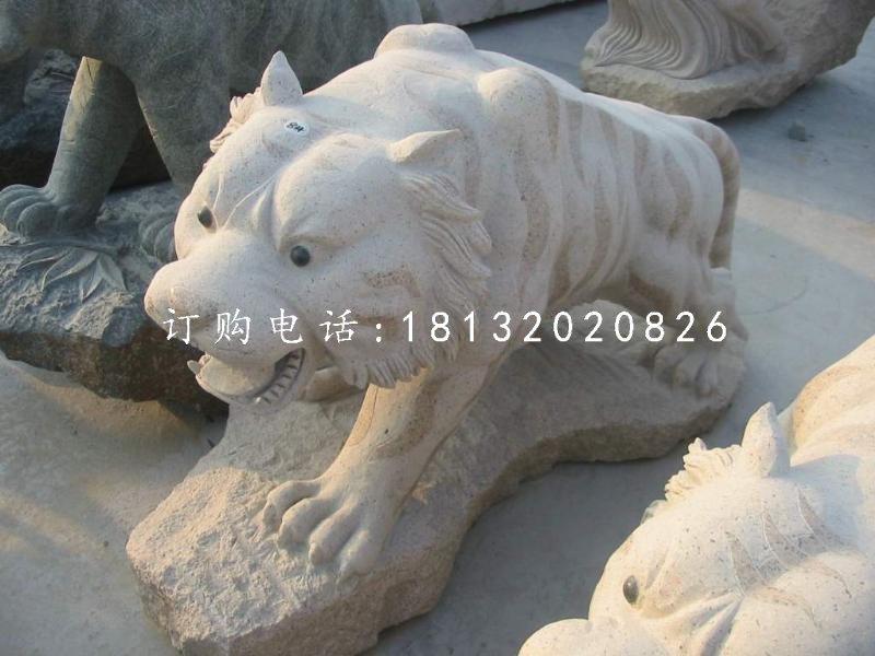 公园老虎雕塑砂岩动物石