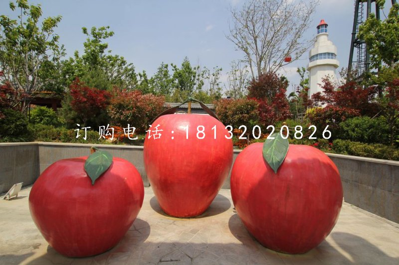 公园苹果雕塑玻璃钢仿真水果