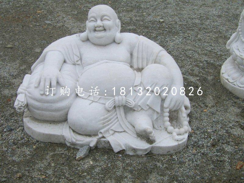 汉白玉弥勒佛雕塑坐式佛像石雕