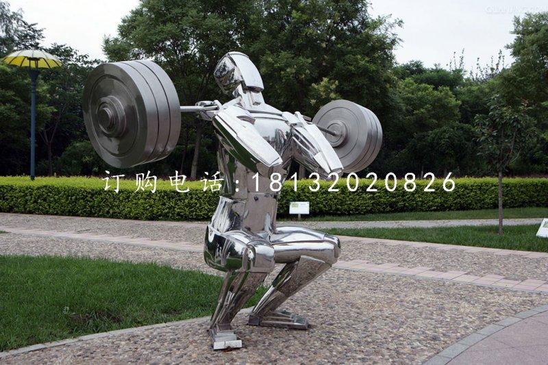 不锈钢举重雕塑,公园运动雕塑